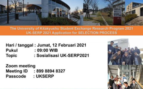 Seleksi Kandidat Program Student Exchange UK-SERP 2021